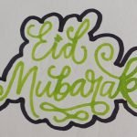 Eid Mubarak cookie cutter