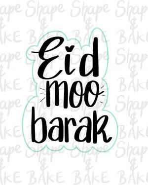 Eid MOObarak cookie cutter