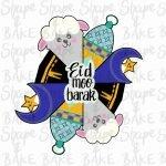 Eid ul adha Platter cookie cutter (4 cutters)