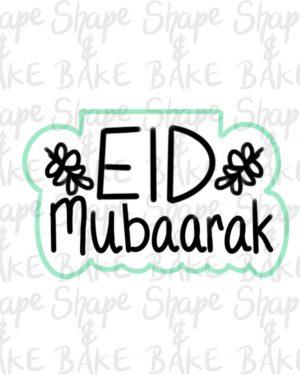 Eid MuBAArak cookie cutter