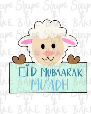 Eid sheep name plaque cookie cutter