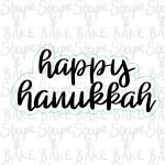 Happy Hanukkah plaque cookie cutter (outline only)