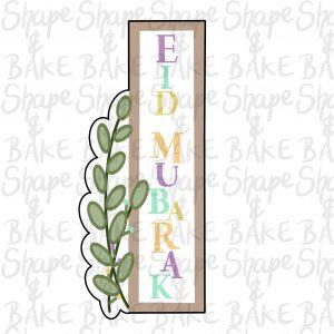 Leafy_eid_Plaque